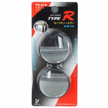 Type-R Blind Spot Mirror 360 Degrees Adjustable  - Black (2 inches)